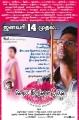 Shanthanu Bhagyaraj in Koditta Idangalai Nirappuga Movie Release Posters