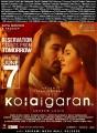 Vijay Antony, Ashima Narwal in Kolaigaran Movie Release Posters