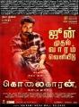 Arjun, Vijay Antony Kolaigaran Movie Release Posters