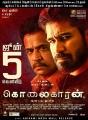 Arjun, Vijay Antony in Kolaigaran Movie Release Posters