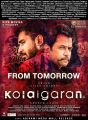Vijay Antony, Arjun in Kolaigaran Movie Release Posters