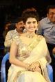 Actress Ashima Narwal @ Kolaigaran Thanks Meet Photos