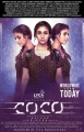 Nayanthara COCO Movie Release Today Posters HD
