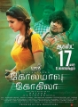 Nayanthara Yogi babu Kolamavu Kokila Movie Release Posters HD