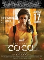 Actress Nayanthara COCO Movie Release Posters HD
