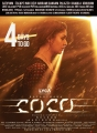 Nayanthara COCO Movie Release Posters HD