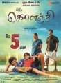 Sanghavi, Samuthirakani in Kolanji Movie Posters