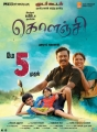 Samuthirakani, Sanghavi in Kolanji Movie Posters