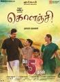 Samuthirakani, Sanghavi in Kolanji Tamil Movie Posters