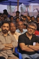 Kamal, Ajith Fasts in Support of Sri Lankan Tamils Photos