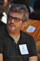 Actor Ajithkumar Fasts in Support of Sri Lankan Tamils Photos