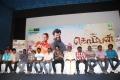 Komban Movie Audio Launch Stills