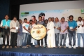 Komban Movie Audio Launch Photos