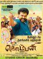 Actor Karthi in Komban Movie Release Posters