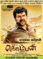 Tamil Actor Karthi in Komban Movie Release Posters