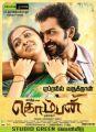 Lakshmi Menon, Karthi in Komban Movie Release Posters