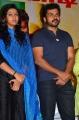 Lakshmi Menon, Karthi @ Komban Movie Sucess Meet Stills