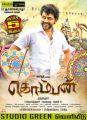 Actor Karthi in Komban Tamil Movie Posters