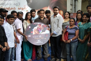 Konjam Coffee Konjam Kadhal Audio Launch Stills