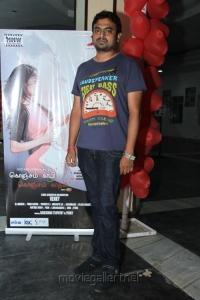 Music Director Phani Kalyan at Konjam Coffee Konjam Kadhal Trailer Launch Stills