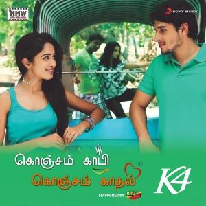 Aditi Chengappa, Hridayaraaj in Konjam Coffee Konjam Kadhal Movie Wallpapers