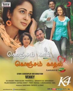 Konjam Coffee Konjam Kadhal Tamil Movie Wallpapers