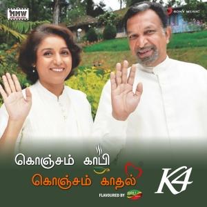 Revathi, Nassar in Konjam Coffee Konjam Kadhal Movie Wallpapers