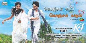Konjam Coffee Konjam Kadhal Movie Wallpapers