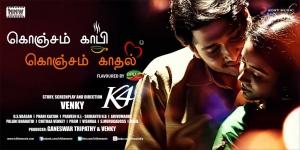 Hridayaraaj, Aditi Chengappa in Konjam Coffee Konjam Kadhal Movie Wallpapers