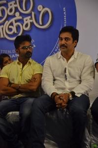 Ashok, Rahman @ Konjam Konjam Movie Audio Launch Stills