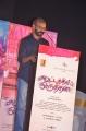 Radha Mohan @ Kootathil Oruthan Audio Launch Stills