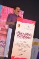 Actor Sivakumar @ Kootathil Oruthan Audio Launch Stills