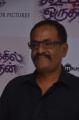 G Marimuthu @ Kootathil Oruthan Audio Launch Stills
