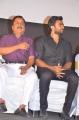 Sivakumar, Ashok Selvan @ Kootathil Oruthan Audio Launch Stills