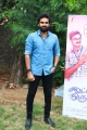 Actor Ashok Selvan @ Kootathil Oruthan Press Meet Stills