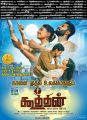 Koothan Movie Release Posters