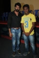 Koottam Movie Audio Launch Stills