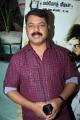 Music Director James Vasanthan at Koottam Movie Audio Launch Photos