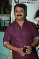 Music Director James Vasanthan at Koottam Movie Audio Launch Photos