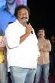 VV Vinayak @ Kotha Janta Movie Audio Launch Stills