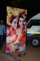 Kotha Janta Movie Audio Launch Stills