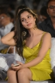 Actress Madhurima @ Kotha Janta Movie Audio Launch Stills