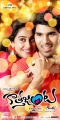 Regina Cassandra, Allu Sirish in Kotha Janta Movie Posters