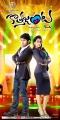 Allu Sirish, Regina Cassandra in Kotha Janta Movie Posters