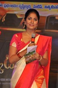 Anchor Jhansi @ Kotikokkadu Audio Launch Stills