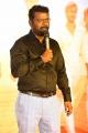 Arunraja Kamaraj  @ Kousalya Krishnamurthy Audio Release Photos