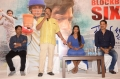 Kousalya Krishnamurthy Success Meet Photos