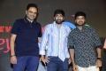 Vamshi Paidipally, Gopichand Malineni, Anil Ravipudi @ Krack Movie Pre Release Event Stills