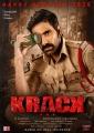 Hero Ravi Teja in Krack Movie Release Posters