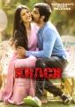 Shruti Haasan,Ravi Teja in Krack Movie Release Posters
